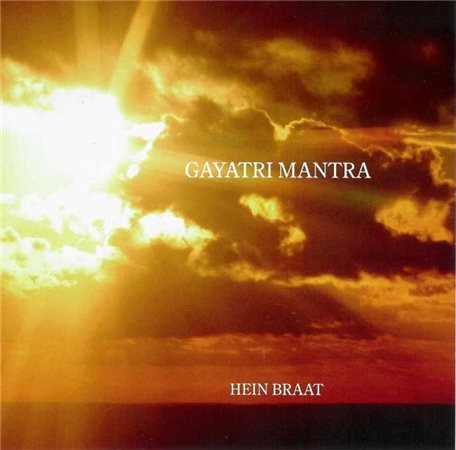 Cover Gayatri Mantra/